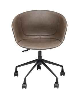 Офисное кресло Lounge Grey