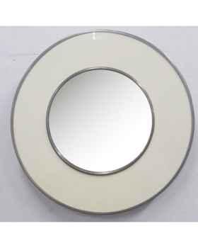 Настенное зеркало Lens White Ø75