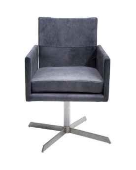 Вращающееся кресло Dialog Anthracite